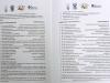 9255 - Berufsmesse Leimen - 7 - Ausstellerverzeichnis