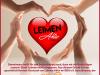 13992-Spende-Leimen-aktiv
