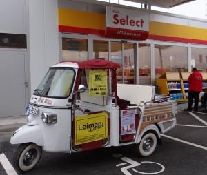 """Ein neues """"Dienstfahrzeug"""" für Leimen-Lokal...? Piaggio APE - Als Werbeträger im Einsatz bei Shell"""