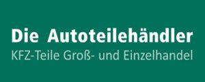 ATH - Logo 300x120
