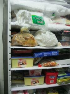 3767 - Lebensmittel Kontrolle 3