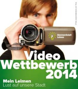 3986 - GALL Video-Wettbewerb