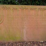 Sandhäuser im KZ Dachau – Von Rolf W. Maier