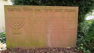 sandhausen-alte-synagoge-gedenkstein