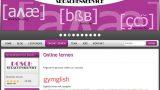 Keine Zeit für einen Sprachkurs? Dann ist Online-Lernen etwas für Sie!