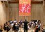 Festakt mit Schülerkonzert –  Erfolgreicher Abschluss des Musikschul-Jubiläumsjahres