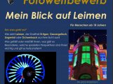 """2. Fotowettbewerb """"Mein Blick auf Leimen"""" beim KulturNetzwerk Leimen e.V."""