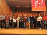Beeindruckendes Schülerkonzert der Musikschule