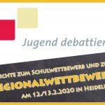 Jugend debattiert am Friedrich-Ebert-Gymnasium